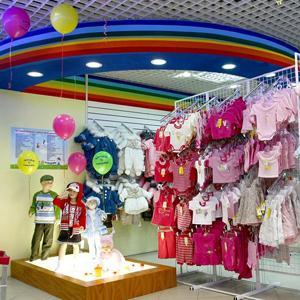 Детские магазины Лесного Городока