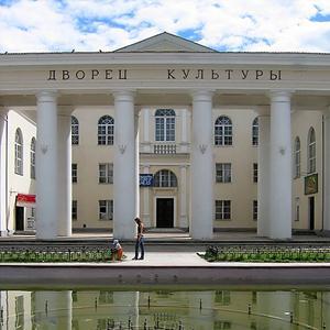 Дворцы и дома культуры Лесного Городока