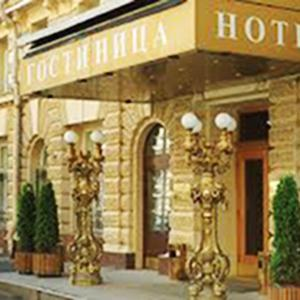 Гостиницы Лесного Городока