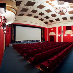 Кинотеатры Лесного Городока