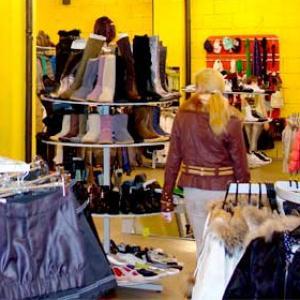 Магазины одежды и обуви Лесного Городока