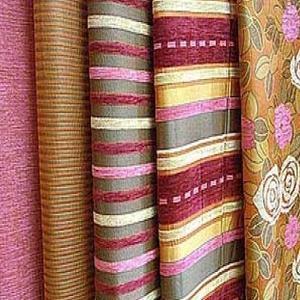 Магазины ткани Лесного Городока
