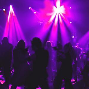 Ночные клубы Лесного Городока