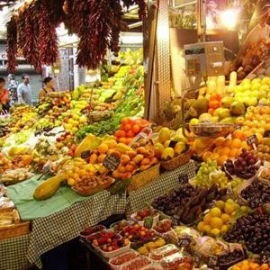 Рынки Лесного Городока