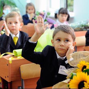 Школы Лесного Городока