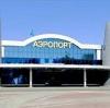 Аэропорты в Лесном Городке