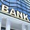 Банки в Лесном Городке