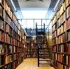 Библиотеки в Лесном Городке