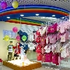 Детские магазины в Лесном Городке