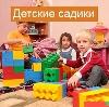 Детские сады в Лесном Городке