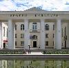 Дворцы и дома культуры в Лесном Городке