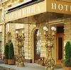 Гостиницы в Лесном Городке