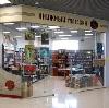 Книжные магазины в Лесном Городке