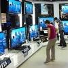 Магазины электроники в Лесном Городке