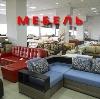 Магазины мебели в Лесном Городке