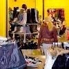 Магазины одежды и обуви в Лесном Городке