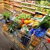 Магазины продуктов в Лесном Городке