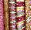 Магазины ткани в Лесном Городке