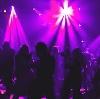 Ночные клубы в Лесном Городке