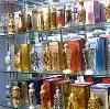 Парфюмерные магазины в Лесном Городке
