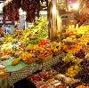 Рынки в Лесном Городке