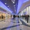 Торговые центры в Лесном Городке