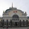 Железнодорожные вокзалы в Лесном Городке