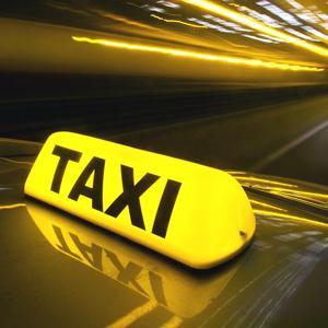 Такси Лесного Городока