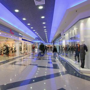 Торговые центры Лесного Городока