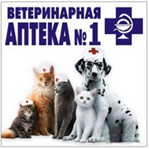 Ветеринарные аптеки Лесного Городока
