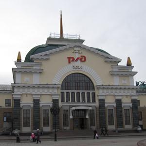 Железнодорожные вокзалы Лесного Городока